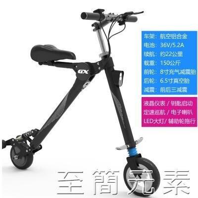 電動車-Bremer電動車自行車單車摺疊小型男女成人兩輪鋰電池電瓶迷你代步WD 免運