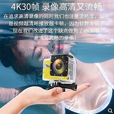 迷你攝像頭 山狗運動相機 4K高清潛水下攝像機 小型迷妳摩托車頭盔VLOG記錄儀 DF 小宅君嚴選