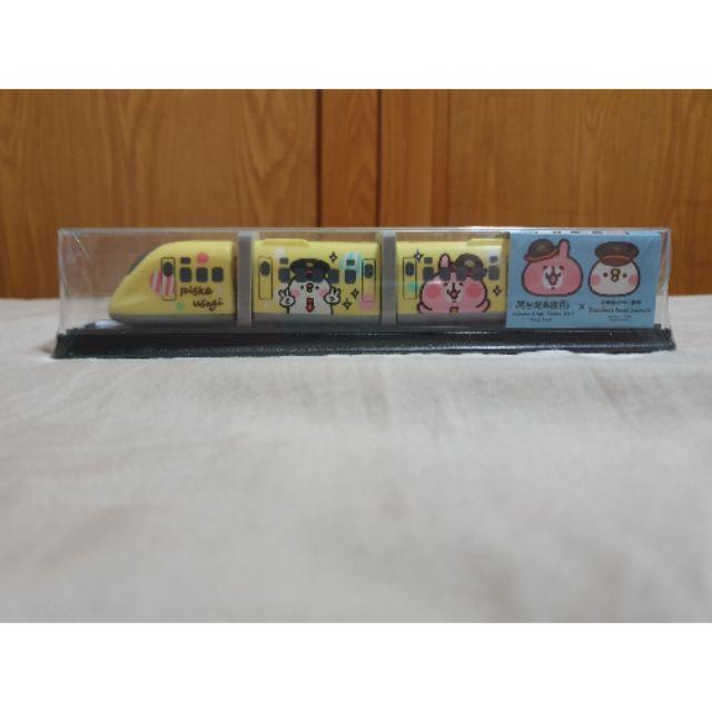 【全新】高鐵 x 卡娜赫拉 聯名迴力車四輛組--黃色