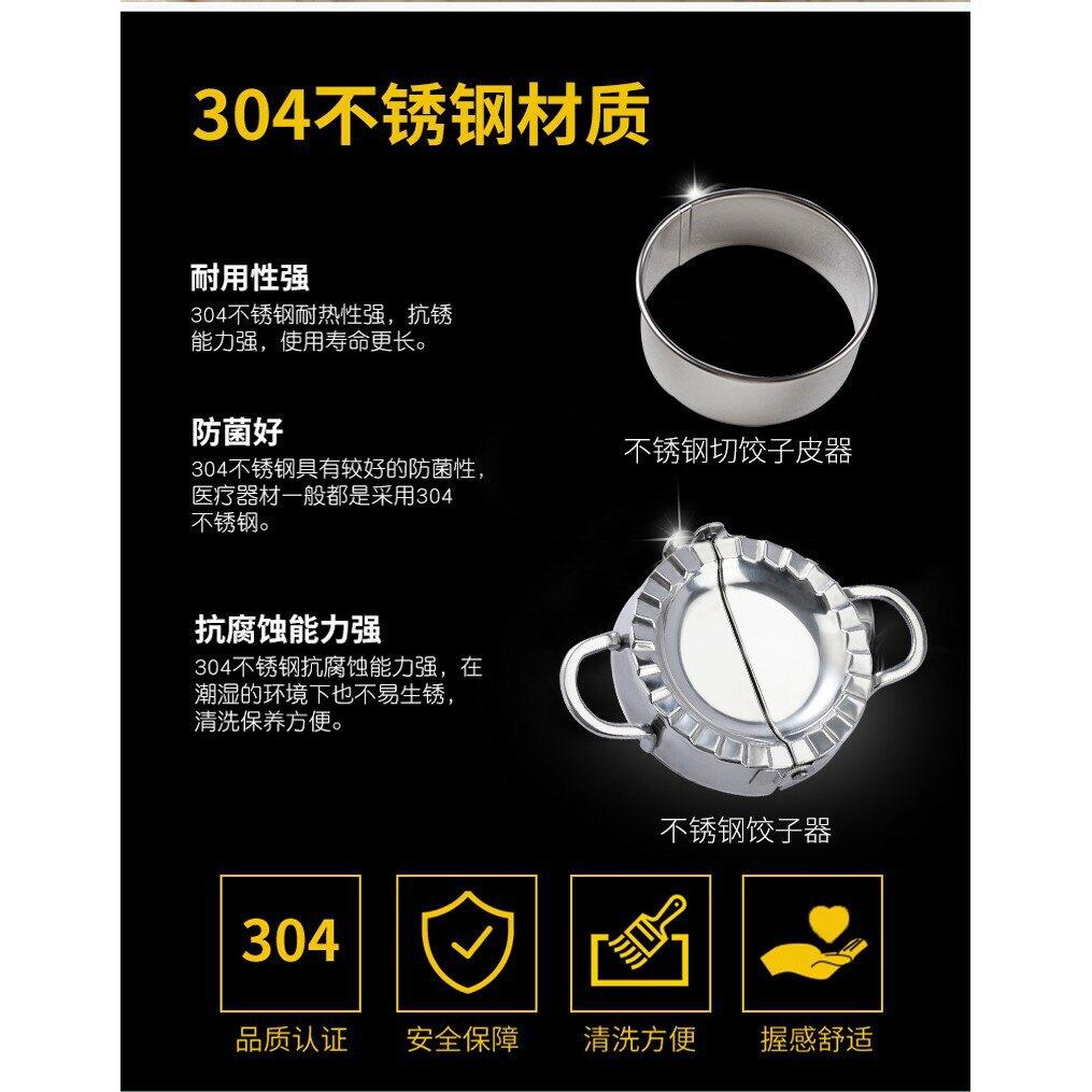 台灣現貨包餃子神器工具壓餃子皮模具套裝花型