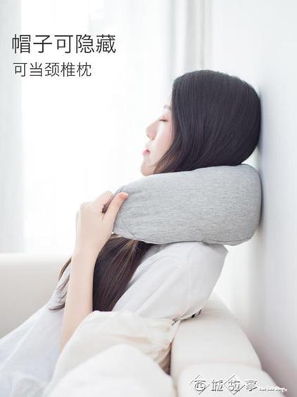 旅行u型枕飛機護頸枕頭睡覺神器脖子頸部靠枕長途坐車便攜旅游