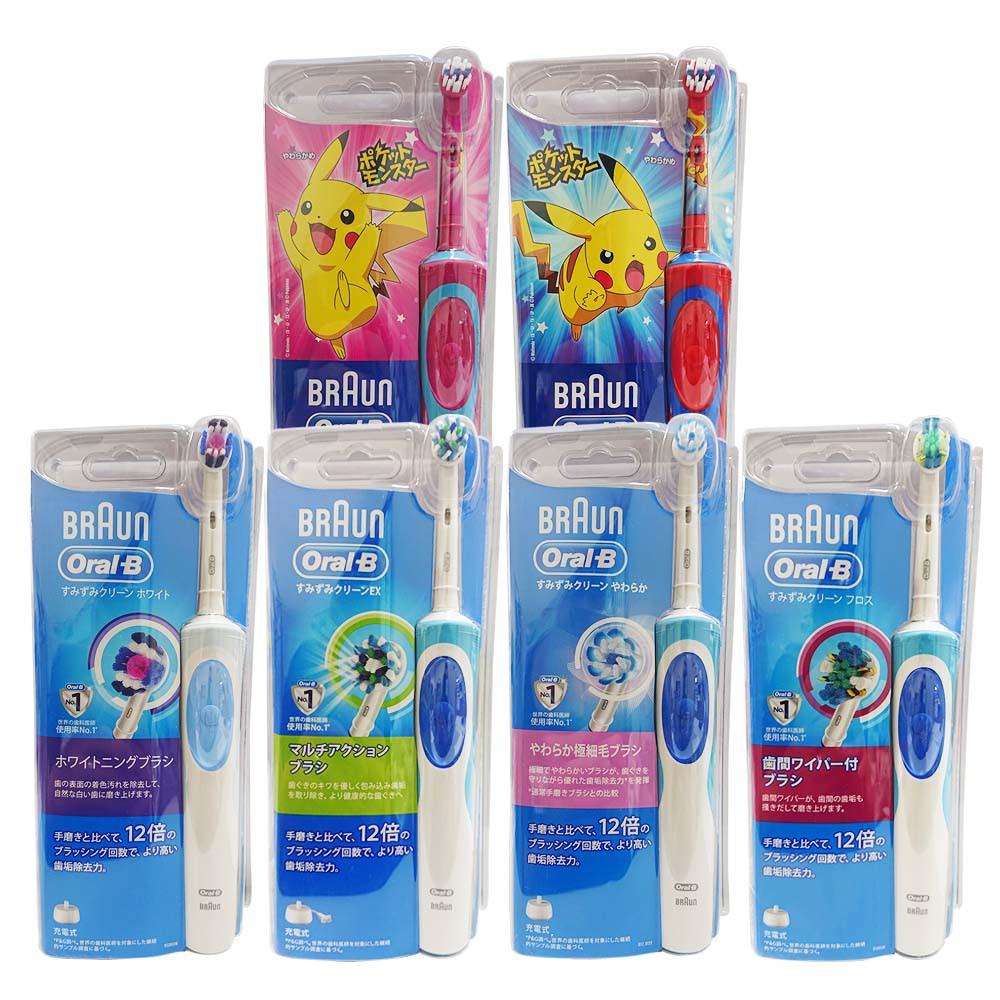 Oral-B Braun 電動牙刷 牙刷 D12103 充電式 多角度 牙線型 亮白型 細柔型 柔軟型 皮卡丘 郊油趣