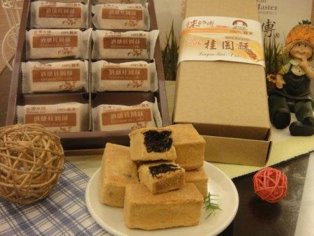 米師傅米桂圓酥(十大伴手禮) 重量:每盒10入(每個50公克) 糕餅 伴手禮