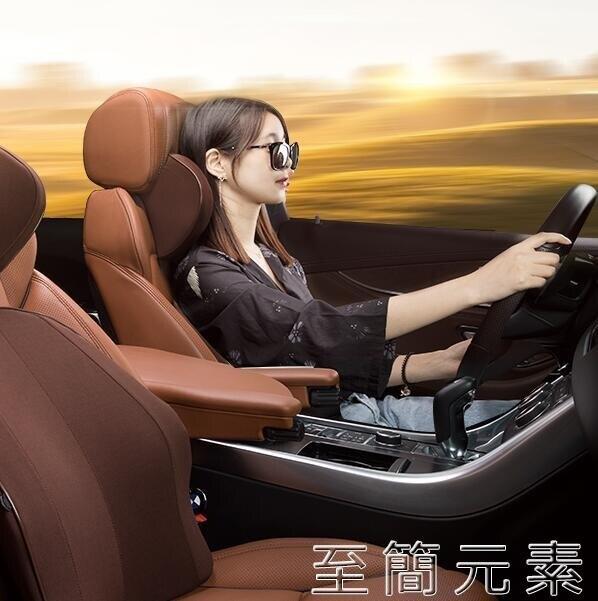 汽車頭枕汽車頭枕護頸枕靠枕座椅車用枕頭記憶棉車載腰靠一對脖子車內用品WD 免運