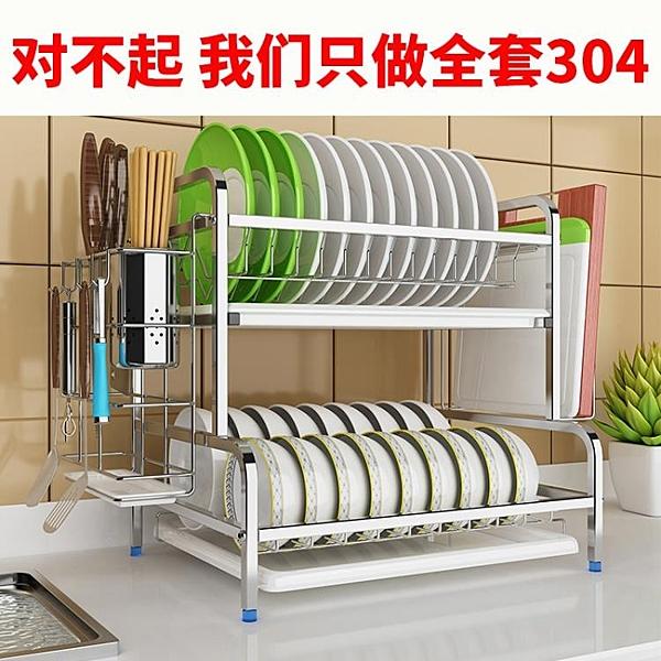 304不銹鋼廚房碗架瀝水架晾放碗筷瀝碗櫃台面家用品收納盒置物架 後街五號