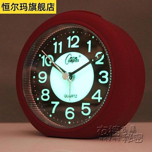 創意簡約時尚鐘錶鬧鐘臥室床頭靜音兒童夜光擺件迷你鬧錶小台鐘 衣櫥秘密