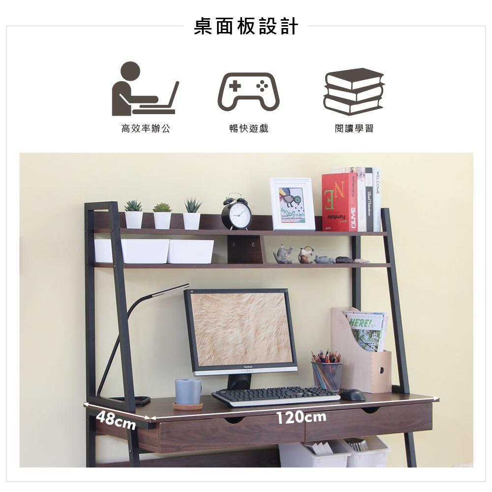 【RICHOME】漢普敦雙層書桌