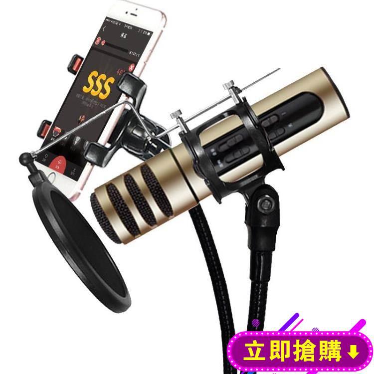 全民K歌神器手機麥克風直播唱歌帶聲卡耳機套裝小話筒主播設備全套TV 初語生