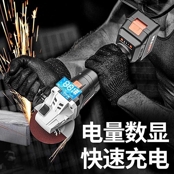 龍韻無刷鋰電角磨機充電式鋰電池磨光機打磨機多功能切割機拋光機 陽光好物