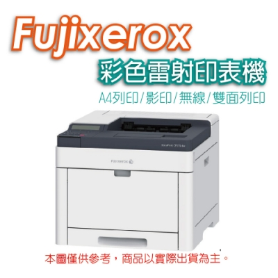 Fuji Xerox DocuPrint CP315dw 彩色雷射印表機(福利品)