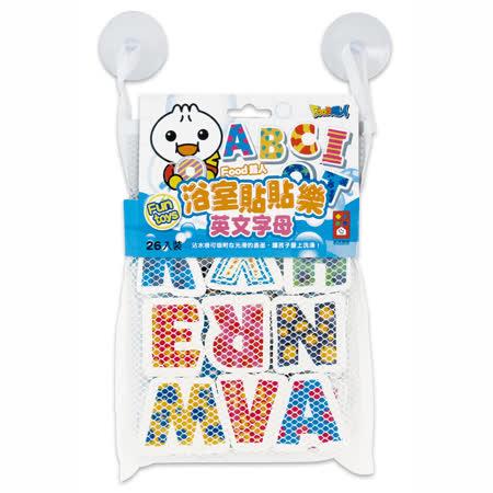 【風車圖書】英文字母-FOOD超人浴室貼貼樂(購物車)