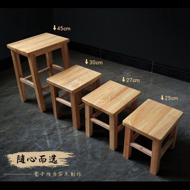 兒童椅 小木凳實木方凳家用客廳兒童矮凳板凳茶幾凳換鞋凳木質登木頭凳子  秋冬新品特惠