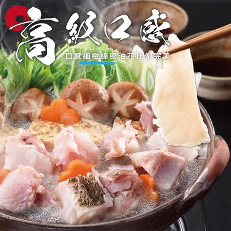 【欣明生鮮】哈克嫩鱈火鍋魚片8盒組(200公克/1盒)