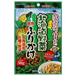 北海大和 綜合北海道蔬菜拌飯料