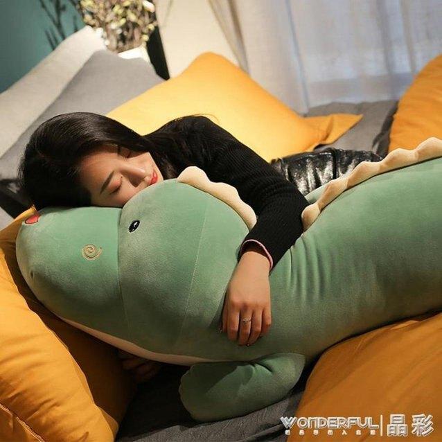 玩偶可愛恐龍毛絨玩具公仔抱枕睡覺長條枕床上大娃娃玩偶生日禮物女生LX  秋冬新品特惠