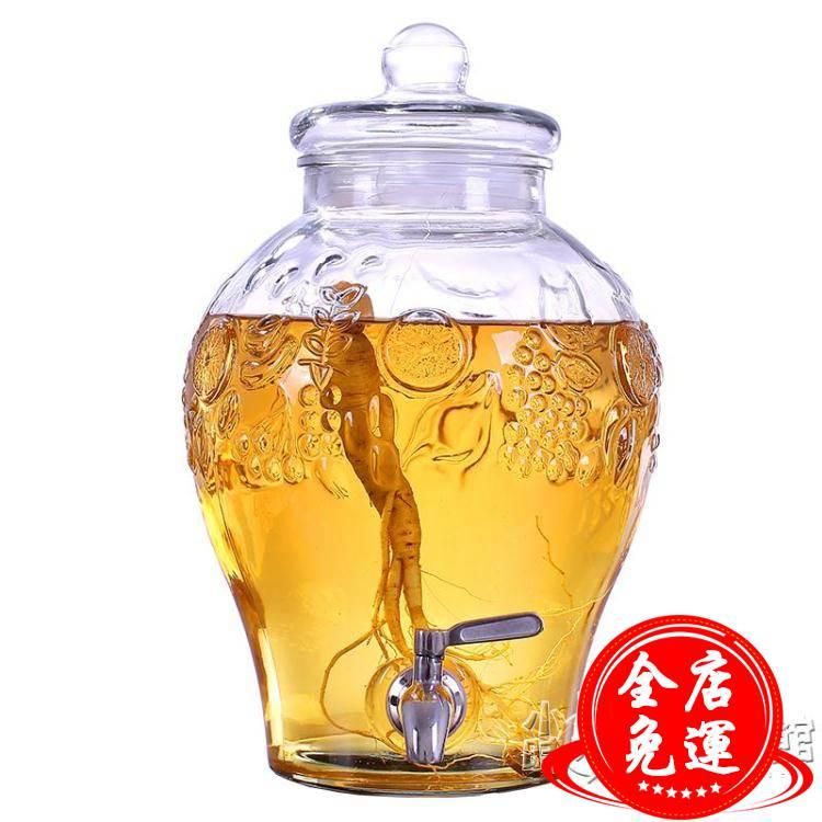 玻璃泡酒瓶10斤20斤容器加厚無鉛密封罐人參藥酒壇葡萄酒瓶帶龍頭 WD 免運