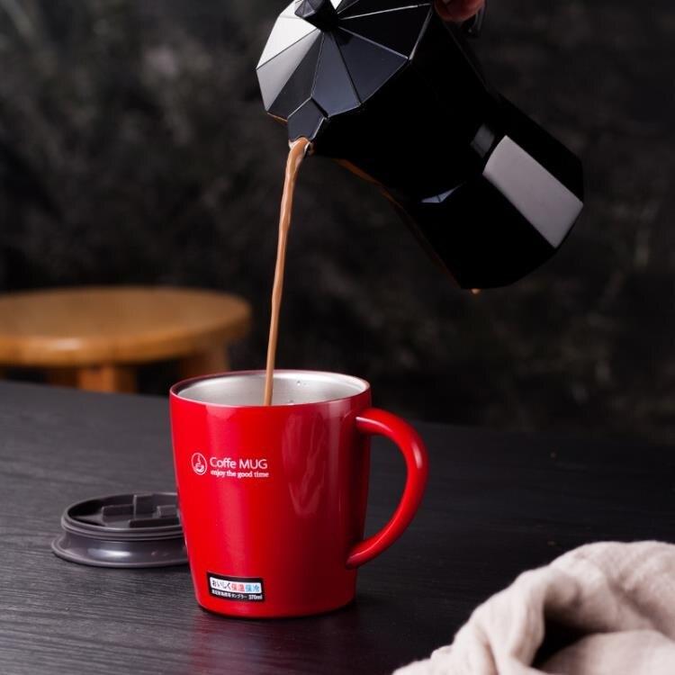 紓困振興 意304不克杯保咖啡杯男女性潮流杯子北ins水杯