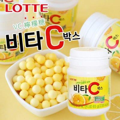 韓國 Lotte 樂天 檸檬糖 瓶裝 65g 糖果 檸檬糖果 樂天檸檬糖 韓國糖果【SA Girl】
