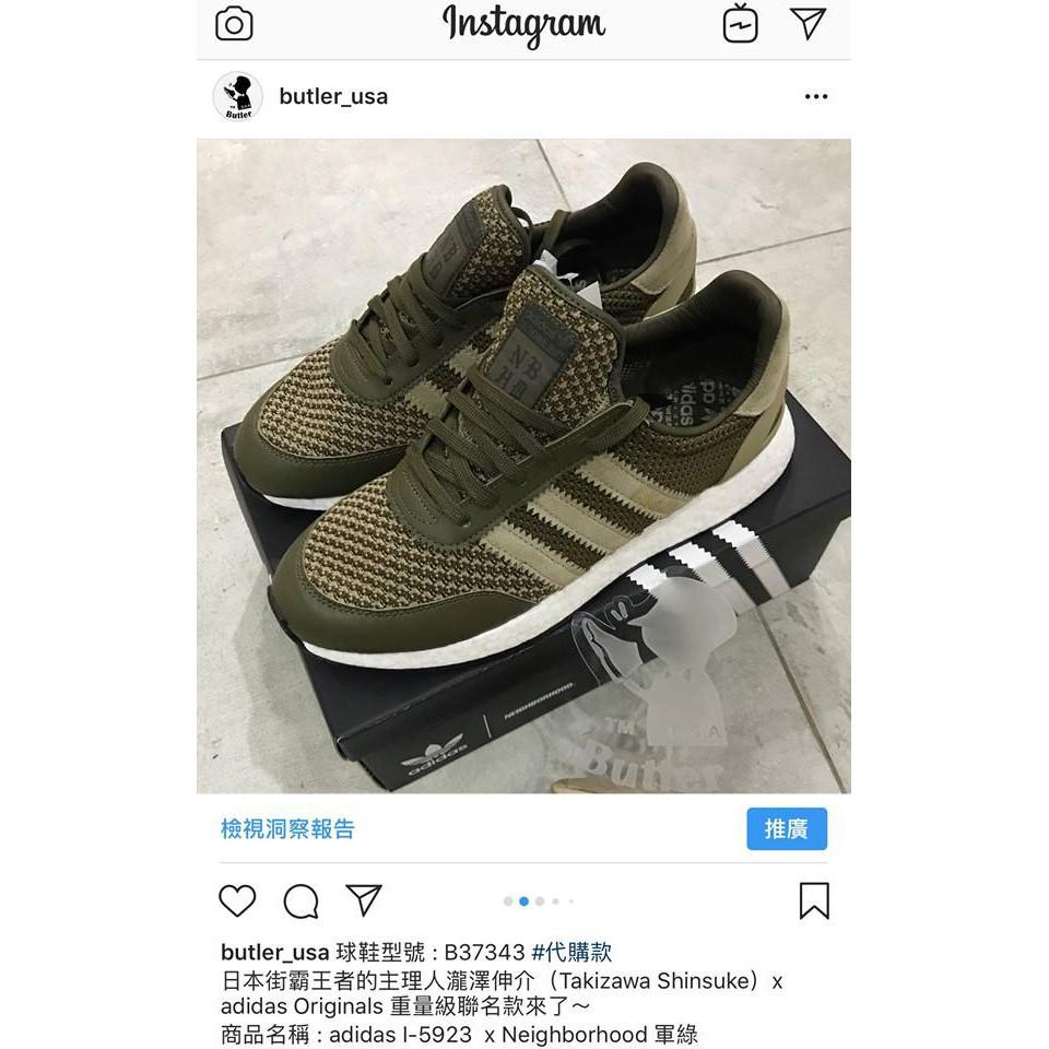 正品 adidas I-5923 Neighborhood 軍綠 B37343