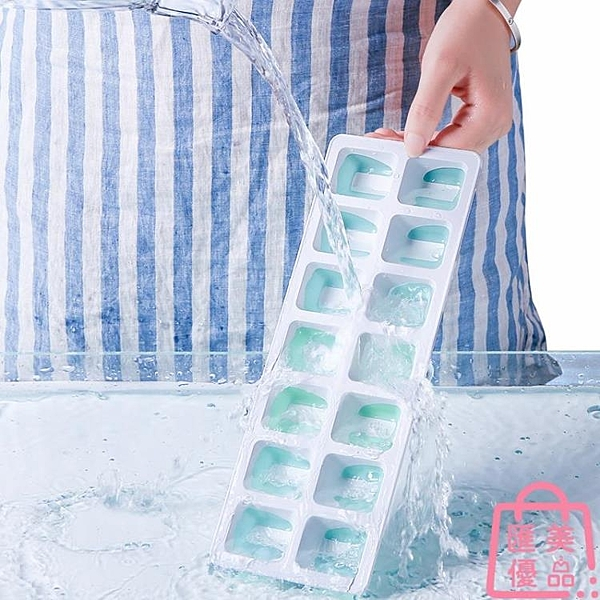製冰盒冰格速凍器凍冰塊帶蓋密封模具硅膠家用【匯美優品】