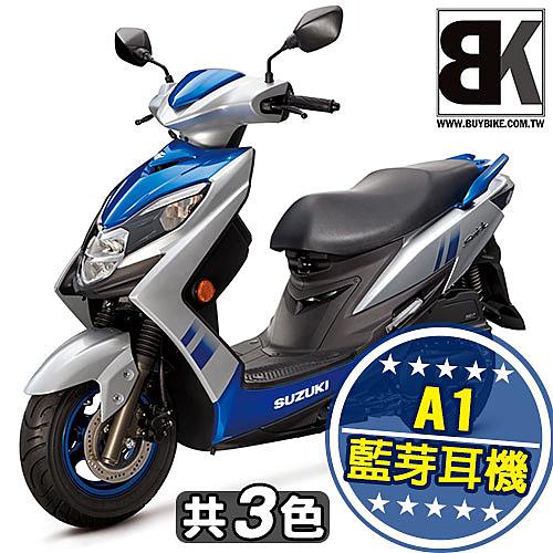 【抽AirPods】SWISH 125 2020新色 汰舊加碼 送藍芽耳機 丟車賠車險(UG125)台鈴機車