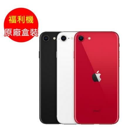 福利品_iPhone SE 2020 128G - (九成新)