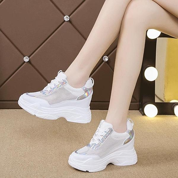 小白鞋女2020夏季新款內增高8CM女休閒百搭老爹鞋網面透氣運動鞋『小淇嚴選』