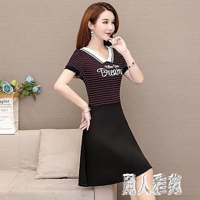 2020年新款貴夫人連身裙子大碼洋裝小個子矮媽媽裙中年遮肚裙子女 LR24577『麗人雅苑』