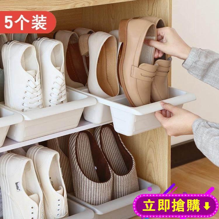 鞋架5個裝省空間家用鞋子收納架鞋架鞋櫃神器整理架鞋托網紅宿舍神器 下殺優惠