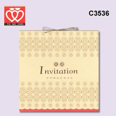 百美 C3536 邀請卡 50張 / 包
