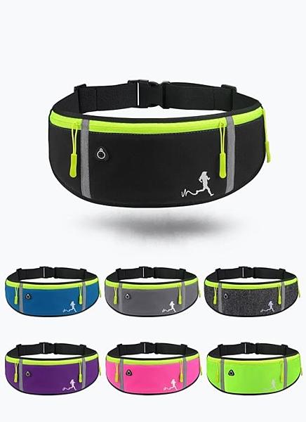 腰包運動腰包跑步手機包男女多功能戶外貼身防水隱形超薄迷你小腰帶包  新品