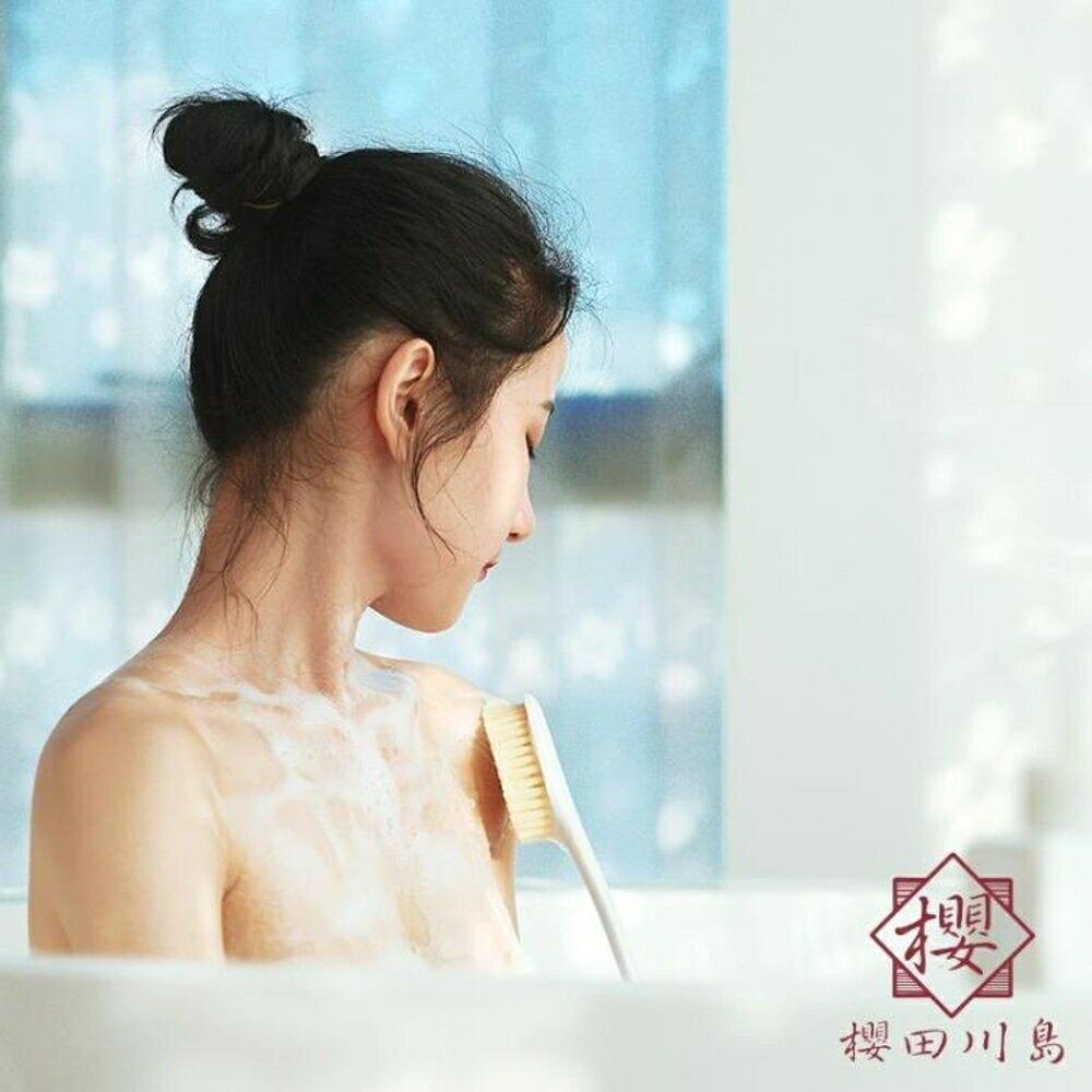 搓澡刷洗澡沐浴刷子長柄軟毛搓澡巾搓背部擦背【櫻田川島】