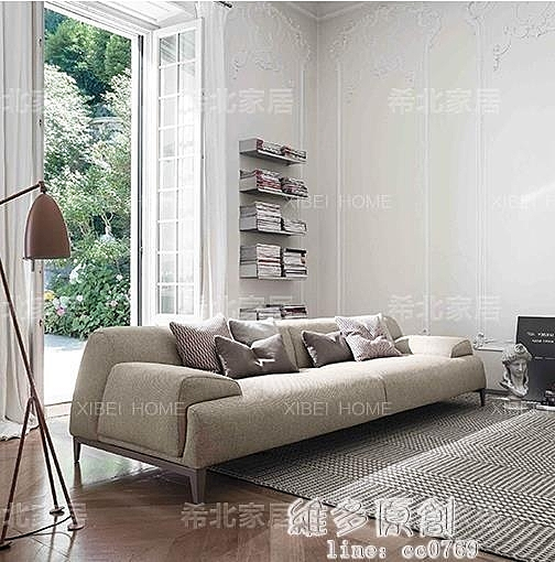 沙發 北歐沙發布藝簡約現代風格家具小戶型客廳組合三人位意式極簡輕奢 DF 維多原創