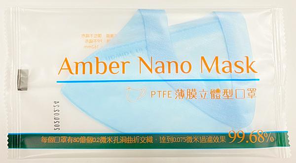 現貨供應,奈米薄膜3D口罩HEPA等級,可水洗,單片獨立包裝
