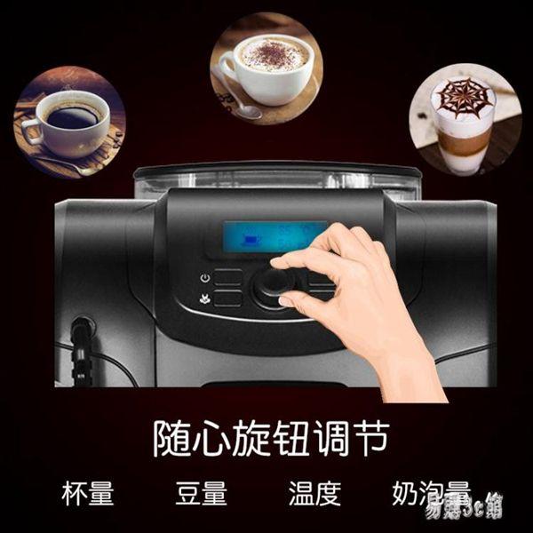 【618購物狂歡節】220V 商用小型現磨咖啡機 家用意式全自動奶泡 CJ5443