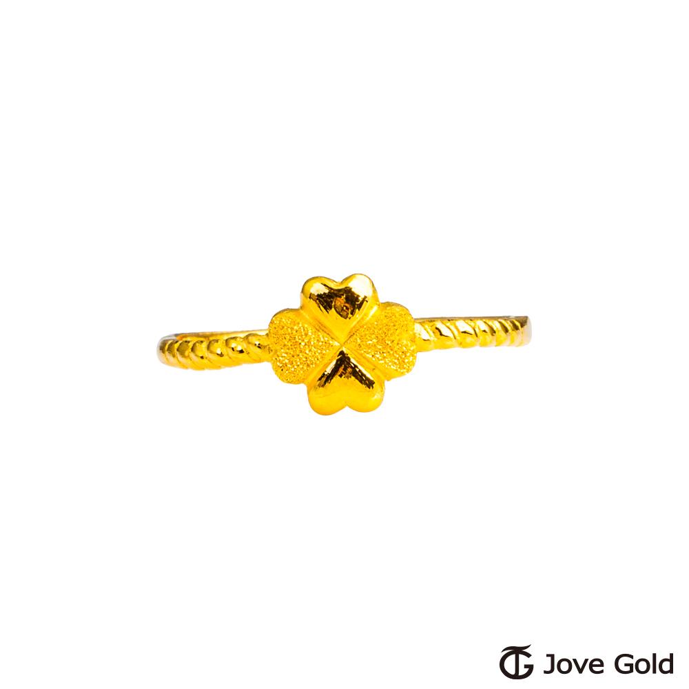 Jove Gold 漾金飾 幸運有你黃金戒指