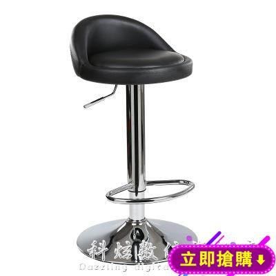吧臺椅現代簡約收銀椅子凳子高腳凳酒吧桌椅升降高椅吧凳靠背吧椅 免運