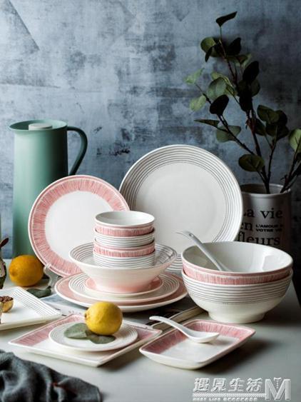 【免運】西餐盤子北歐好看的餐具日式ins 風網紅款創意陶瓷碟家用組合套裝 遇見生活  喜迎新春 全館8.5折起
