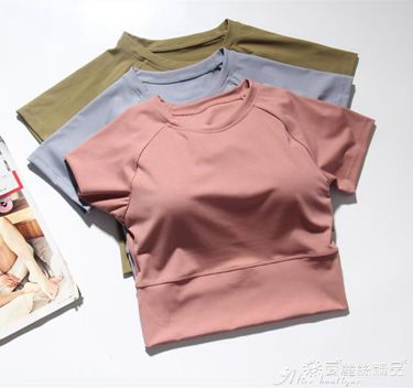 胸墊T恤 2020新款裸感露臍瑜伽服女 跑步健身含胸墊t恤透氣速干運動短袖女居家物語生活館