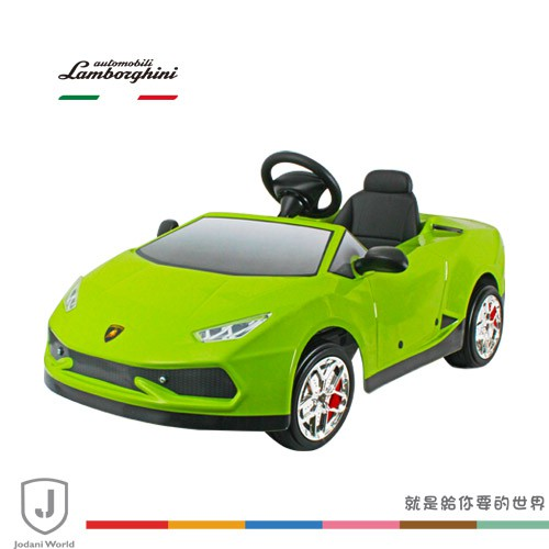Lamborghini藍寶堅尼Huracán兒童超跑電動汽車-12V電動汽車-綠