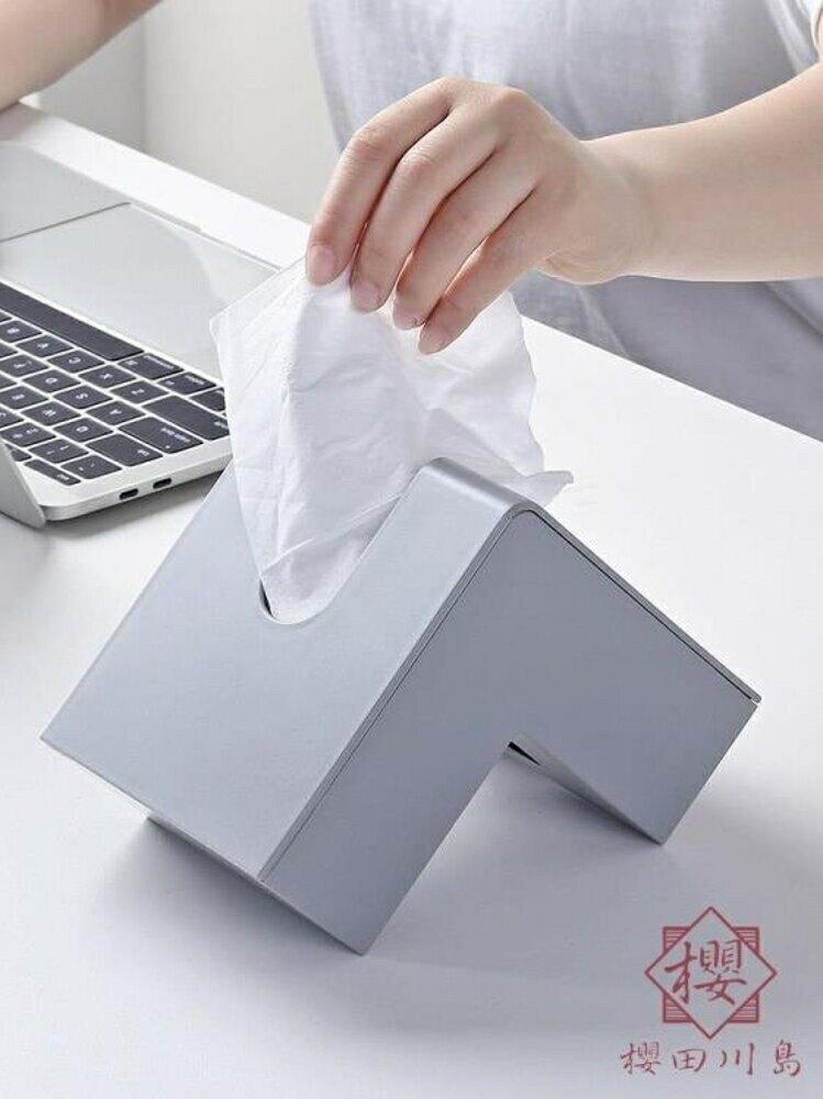 紙巾盒家用辦公轉角抽紙盒簡約桌面紙巾收納盒【櫻田川島】
