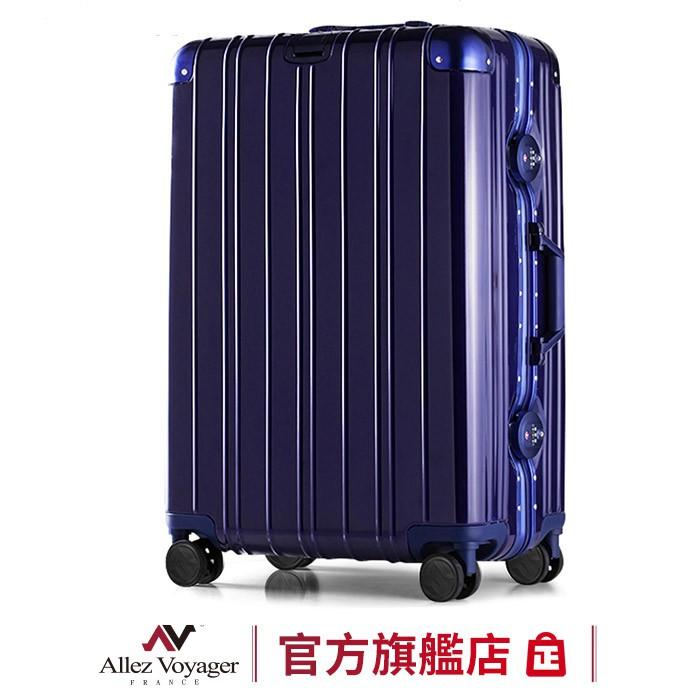 奧莉薇閣 26吋 無與倫比的美麗系列 PC鋁框海關鎖飛機輪 行李箱 鋁框箱
