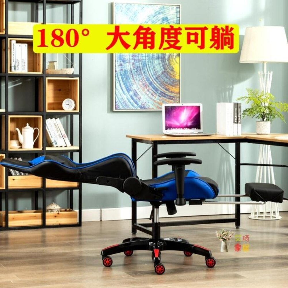電腦椅 電競椅家用可躺主播椅子辦公椅網吧游戲椅老板舒適久坐T 6色【全館免運 限時鉅惠】