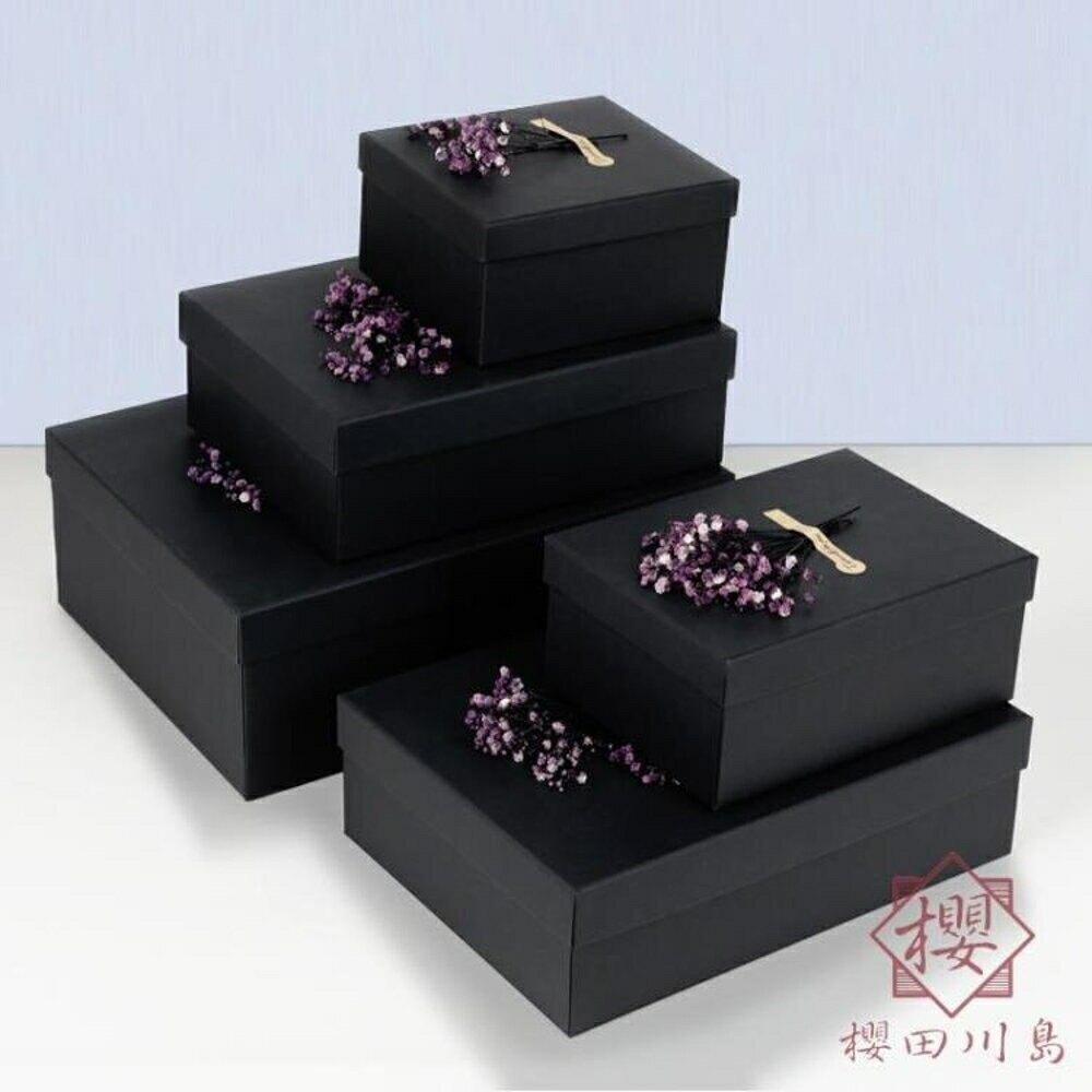 生日禮物盒禮盒包裝盒空盒子香水口紅禮品盒【櫻田川島】