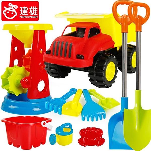 沙灘玩具車套裝沙漏女男孩挖沙鏟子和桶玩沙子決明子工具 聖誕節全館免運