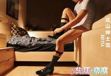 襪夾歐美正裝男士性感誘惑金屬搖滾朋克吊襪帶TNT男絲襪夾棉襪夾居家物語生活館