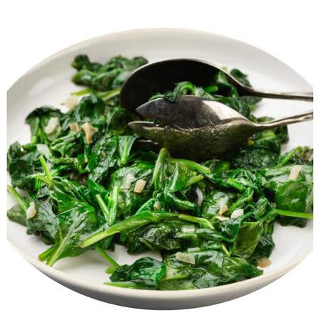 約克街肉舖 健康高纖冷凍菠菜8包(270g/包)