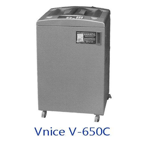 Vnice  V-650C  碎紙機 / 台