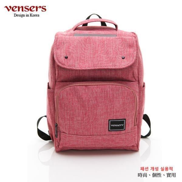 【vensers】簡約尼龍後背包(R030202粉色)