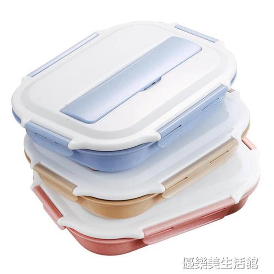 日式304不銹鋼分格保溫飯盒微波爐成人塑料可愛學生便當盒1層餐盒